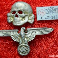 Militaria: INSIGNIA DE GORRA OFICIAL WAFFEN SS. CON MARCAJES. III REICH. WEHRMACHT. ALUMINIO ENVEJECIDO. Lote 237144790
