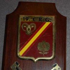 Militaria: METOPA POLICIA NACIONAL CRG COMPAÑIA DE RESERVA Nº 19 GRANADA. Lote 208201073