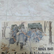 Militaria: CARTEL DE LA GUERRA CIVIL. Lote 208288361