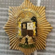 Militaria: PLACA DIRECCION GENERAL DE SEGURIDAD POLICIA-REPLICA. Lote 212397372