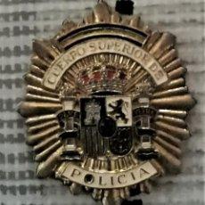 Militaria: PLACA CUERPO SUPERIOR DE POLICIA-REPLICA. Lote 212397908