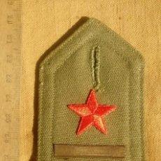 Militaria: GALLETA DE CAPITÁN DEL EJÉRCITO POPULAR REPUBLICANO DIVISA TENIENTE REPÚBLICA, , GUERRA CIVIL. Lote 212677128