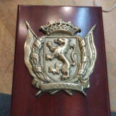 Militaria: METOPA POLICIA LOCAL ZARAGOZA. Lote 216963531