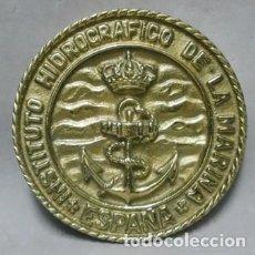 Militaria: BRONCE INSTITUTO HIDROGRAFICO DE LA MARINA - ESPAÑA, FALTO DE METOPA - MET-211. Lote 218690907