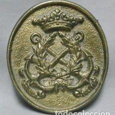 Militaria: BRONCE ESCUELA MILITAR NAVAL FALTO DE METOPA - MET-213. Lote 218691350