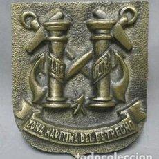 Militaria: BRONCE ZONA MARITIMA DEL ESTRECHO, FALTO DE METOPA - MET-214. Lote 218691653