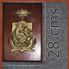 Militaria: 224/667..P 45 PATRULLERO DE ALTURA AUDAZ....MIDE 30 X 20 CMS....PESA 1, 950 KGS.. Lote 222087152