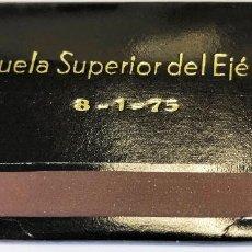 Militaria: CAJA DE CERRILLAS DE LA ESCUELA SUPERIOR DEL EJERCITO.. Lote 222441167