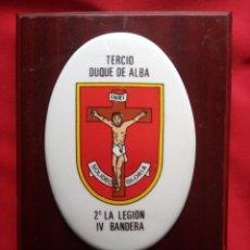 Militaria: METOPA DE LA LEGIÓN, TERCIO DUQUE DE ALBA. Lote 224593216