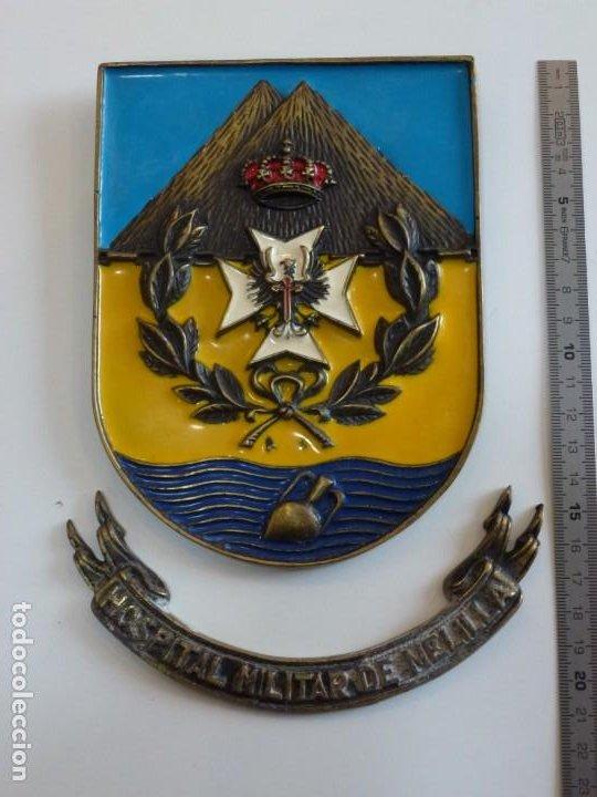 METOPA HOSPITAL MILITAR MELILLA BRONCE - RARO (Militar - Reproducciones, Réplicas y Objetos Decorativos)