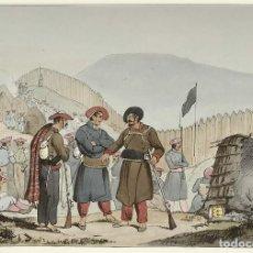 Militaria: LÁMINA CUADRO TROPAS CARLISTAS. GUERRAS CARLISTAS. AUTOR: J. W. GILES. SIGLO XIX. ESPAÑA. RÉPLICA. Lote 264521594