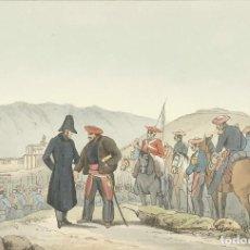 Militaria: LÁMINA CUADRO D. CARLOS Y GENERAL TOMÁS ZUMALACÁRREGUI. GUERRAS CARLISTAS. SIGLO XIX. ESPAÑA. RÉPLIC. Lote 228471385