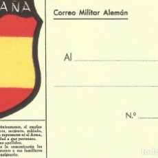 Militaria: TARJETA POSTAL CORREO MILITAR ALEMÁN - REPRODUCCION FIDEDIGNA 100% - POSTAL MUY RARA.. Lote 232640730