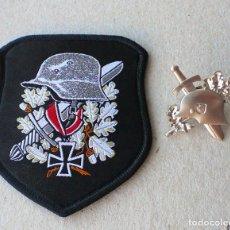 Militaria: PARCHE Y PIN SS. ALEMANIA. Lote 236762960