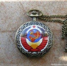 Militaria: RELOJ URSS. ESCUDO SOVIÉTICO. Lote 240232230