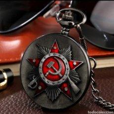 Militaria: RELOJ DE BOLSILLO ANTIGUO EMBLEMA DE LA UNIÓN SOVIÉTICA. CCCP. RUSIA. Lote 243192250