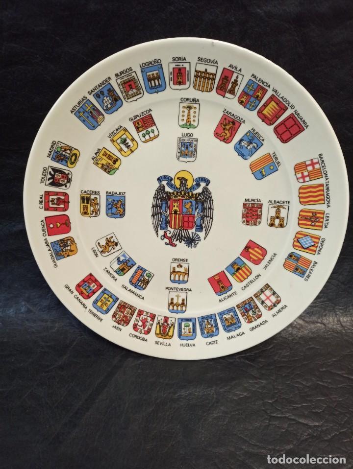 HERÁLDICA DE ESPAÑA. ESCUDO NACIONAL Y PROVINCIAS. CARDEÑA. C49 (Militar - Reproducciones, Réplicas y Objetos Decorativos)