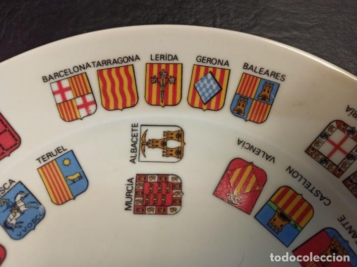 Militaria: Heráldica de España. Escudo Nacional y Provincias. Cardeña. C49 - Foto 3 - 243817615