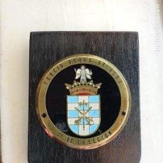 Militaria: METOPA DE LA LEGIÓN TERCIO DUQUE DE ALBA. Lote 247482480