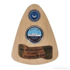 Militaria: METOPA AIDA III GUIDE SEA TRAINING - ARAB MARITIME TRANSPORT ACADEMY. Lote 251775650