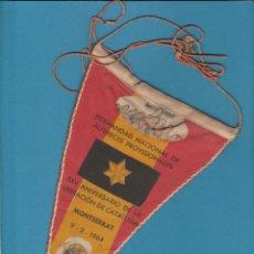 Militaria: BANDERIN HERMANDAD NACIONAL DE ALFERECES PROVISIONALES.. Lote 263784380