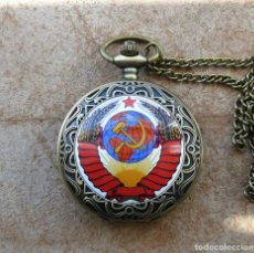 Militaria: RELOJ URSS. ESCUDO SOVIÉTICO. Lote 265557094