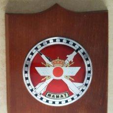 Militaria: METOPA DEL EJÉRCITO DEL AIRE DEL MANDO AÉREO DE MATERIAL (MAMAT). Lote 267425164