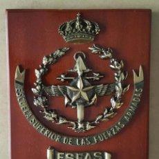 Militaria: METOPA DE LA ESCUELA SUPERIOR DE LAS FUERZAS ARMADAS. Lote 267425344