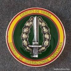 Militaria: MONEDA CONMEMORATIVA MANDO DE OPERACIONES ESPECIALES GOE COE MOE. Lote 277255718