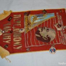 Militaria: LENIN / BANDERÍN CON DIFERENTES INSIGNIAS / RUSIA - URRSS - UNIÓN SOVIÉTICA ¡MIRA FOTOS/DETALLES!. Lote 278271333