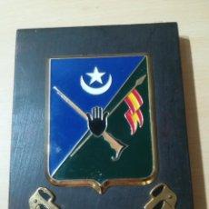 Militaria: METOPA MILITAR GRUPO NOMADA III SMARA. Lote 280337838