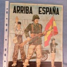 Militaria: 10 CUPONES RACIONAMIENTO GUERRA CIVIL ARRIBA ESPAÑA. Lote 288691678