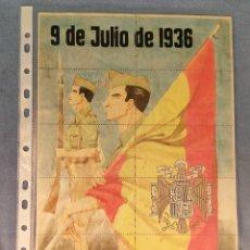 Militaria: 10 CUPONES RACIONAMIENTO GUERRA CIVIL 9 DE JULIO DE 1936 ALZAMIENTO NACIONAL. Lote 288693043