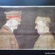 Militaria: PLIEGO CON CUPONES DE RACIONAMIENTO, ADOLF HITLER Y FRANCISCO FRANCO. GIJON, ASTURIAS. Lote 292105988