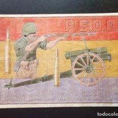 Militaria: PLIEGO CON CUPONES DE RACIONAMIENTO PARTIDO SOCIALISTA OBRERO ESPAÑOL. ALCORA, CASTELLÓN. Lote 292106833