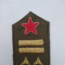 Militaria: GALÓN PECHO TENIENTE CORONEL JEFE DE DIVISIÓN REPÚBLICANO. RÉPLICA RECREACIÓN GUERRA CIVIL. Lote 294554588