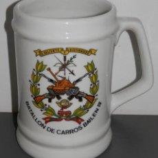 Militaria: JARRA MILITAR DEL BATALLON DE CARROS BAILEN IV. Lote 297101373