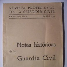 Militaria: REVISTA PROFESIONAL DE LA GUARDIA CIVIL, SUPLEMENTO AL NUMERO 15, MARZO 1944. Lote 25887642