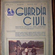 Militaria: GUARDIA CIVIL , REVISTA OFICIAL DEL CUERPO, MARZO 1951, N.83 (TAPA SIN INSIGNIA). Lote 25806859