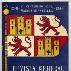 Militaria: REVISTA GENERAL DE MARINA. 1948. Lote 26654730