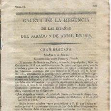 Militaria: GACETA.GUERRA DE LA INDEPENDENCIA.1813.BRIBIESCA.TAFALLA.POZA.VILLADIEGO.TORDESILLAS.EZCARAY.UBIERNA. Lote 23234980