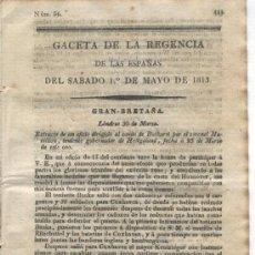 Militaria: GACETA.GUERRA DE INDEPENDENCIA.1813.TORO.TUDELA.LODOSA.ACCION DE BARASOAIN.MENDIVIL.OTSONDO.URDAX.. Lote 21432314