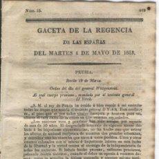 Militaria: GACETA GUERRA DE LA INDEPENDENCIA 1813 CEREZO BOCEGUILLAS SEPULVEDA VALDETORRES TALAMANCA INGLATERRA. Lote 21432391
