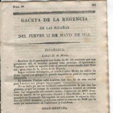 Militaria: GACETA GUERRA DE LA INDEPENDENCIA EN AÑO 1813 CUELLAR ASTORGA VILLACASTIN ILLESCAS ORCAJO SEGOVIA. Lote 21432573