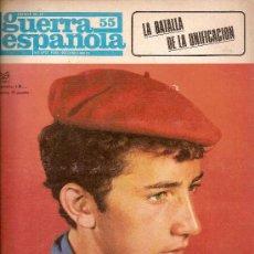 Militaria: CRONICA DE LA GUERRA ESPAÑOLA Nº 55 EDITORIAL CODEX. Lote 16480246