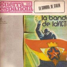 Militaria: CRONICA DE LA GUERRA ESPAÑOLA Nº 56 EDITORIAL CODEX. Lote 16480253