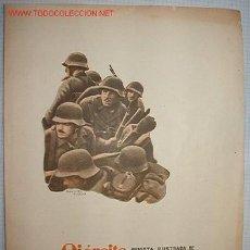 Militaria: EJÉRCITO. REVISTA ILUSTRADA DE LAS ARMAS Y SERVICIOS. DICIEMBRE DE 1954, 87 PÁGINAS.. Lote 18963443