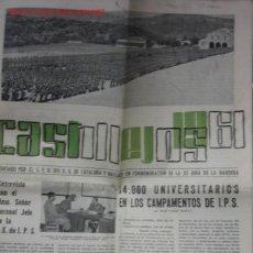 Militaria: CASTILLEJOS, PERIÓDICO, 1961, EDITADO POR EL SEU DE CATALUÑA. Lote 2801483