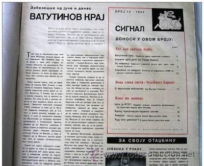 Militaria: Signal nº 10 1944 Ed. S German Magazine - Revista Alemana, Serbia / Serbian - SUPER RARO / SUPER RAR - Foto 2 - 27571048