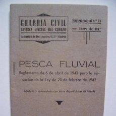 Militaria: GUARDIA CIVIL , REVISTA OFICIAL DEL CUERPO, SUPLEMENTO AL Nº33, ENERO 1947. Lote 24297855